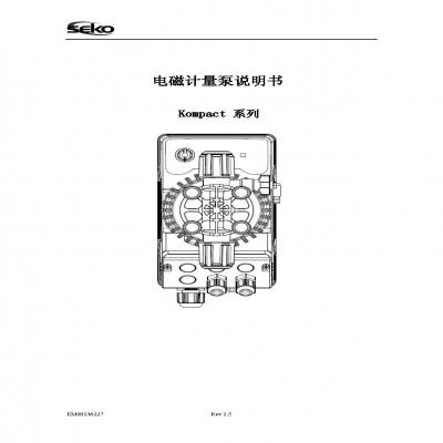 意大利SEKO计量泵 Kompact 使用手册